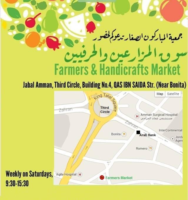 Farmers-Market-Poster-Third-Circle1